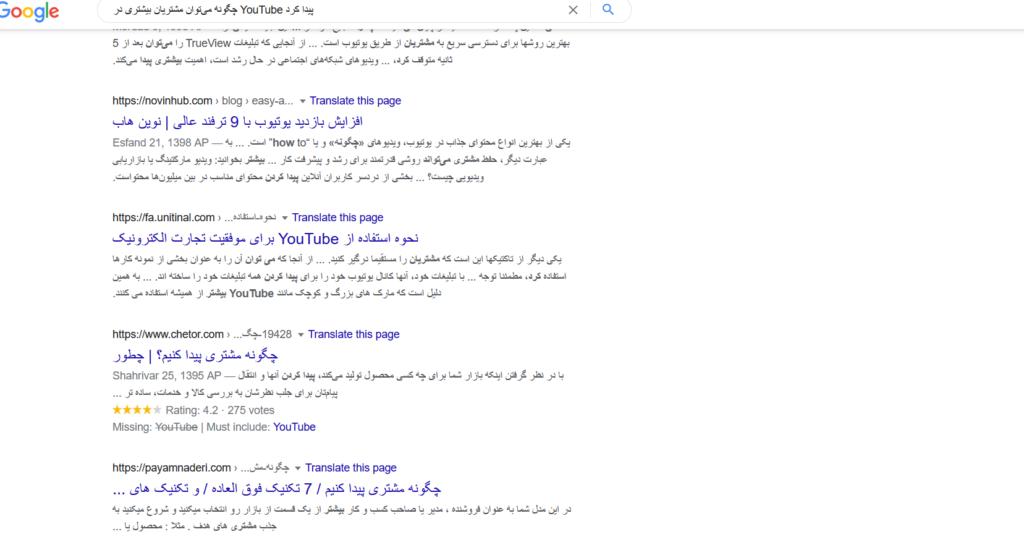 صفحه ای در مورد یوتیوب